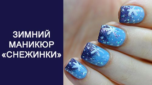 shellak-snezhinkami_9